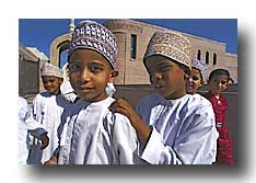 Omani Children