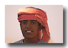 Young Omani Boy