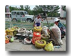 Markt in Tsetserleg