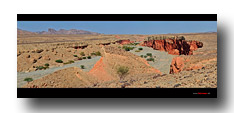 Anfangs Wüste Danakil